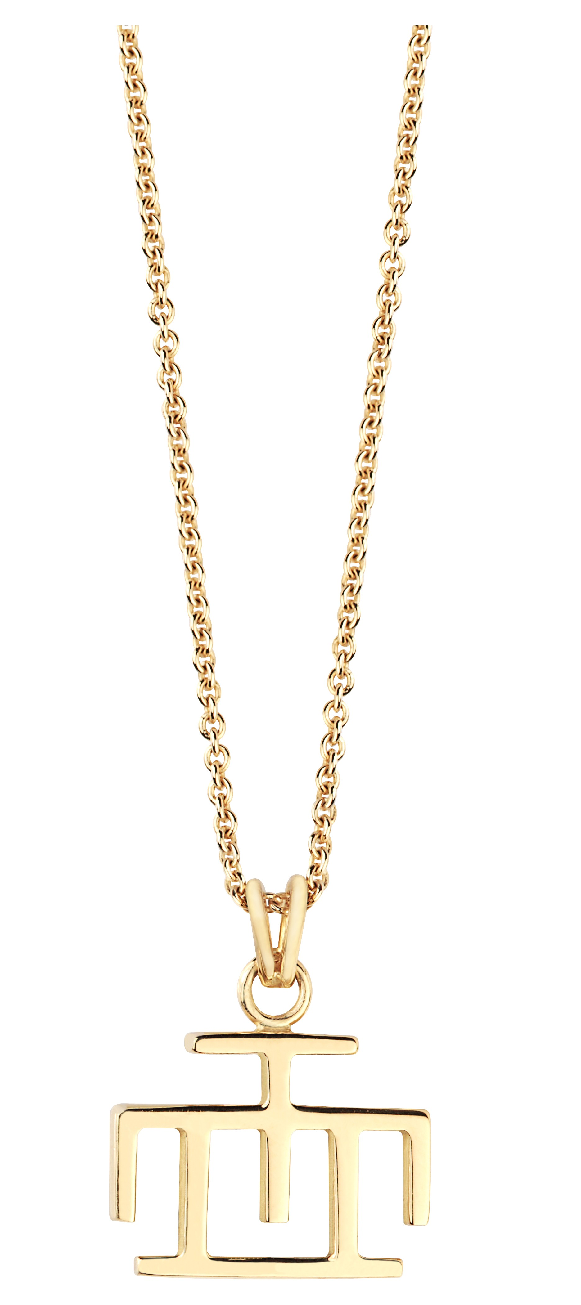 Perfection Bakwani7 Or  - Collier
