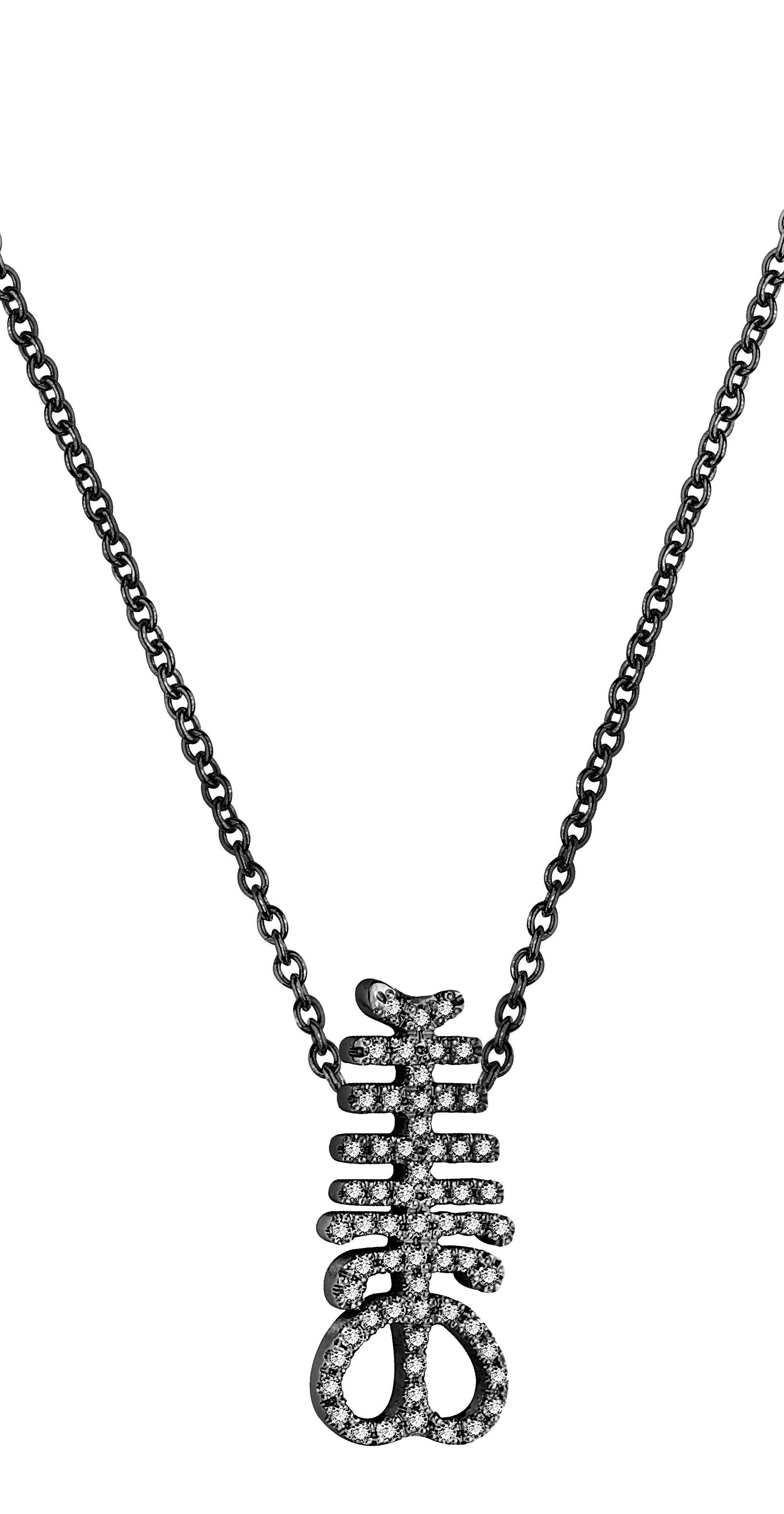 Force Bakwani7 Or diamants – Collier